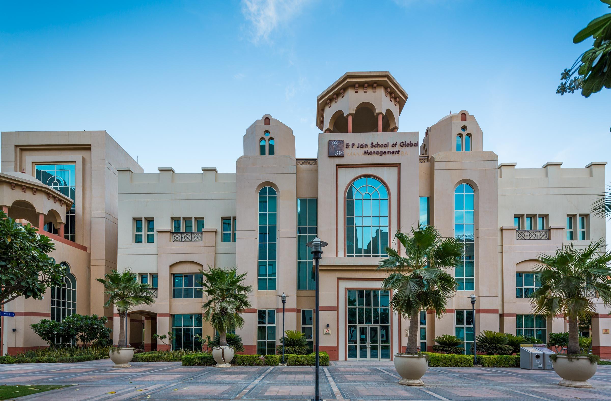 Dubai_campus_front.jpg