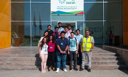 Sustainability, a driving force for innovation – BBA Jaguars visit Bee'ah, UAE