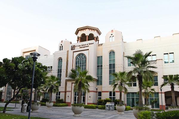 SP Jain's Dubai campus